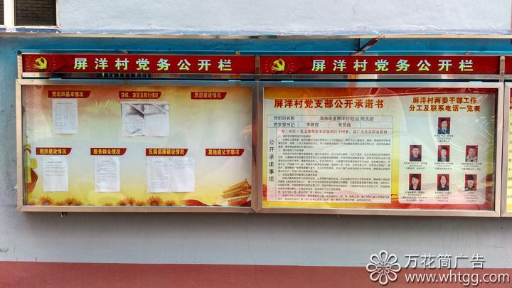 宣传栏-长乐金峰万花筒火狐体育直播平台下载