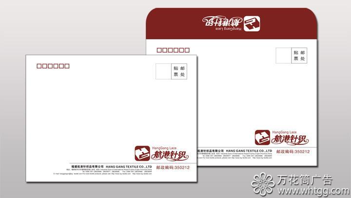 专业印刷,信笺,长乐金峰万花筒火狐体育直播平台下载