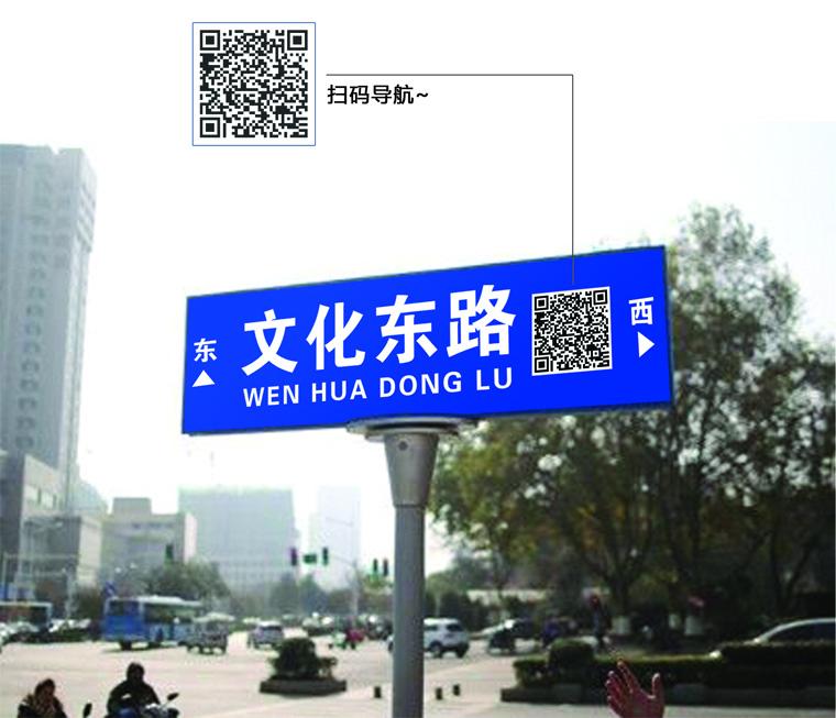 智慧街道门-福州市长乐区金峰万花筒火狐体育直播平台下载